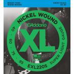 D'Addario ダダリオ EXL220S ベース弦 XL Nickel Round Wound Short Scale スーパーライトゲージ 040-095 Short Scale