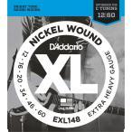 D'Addario ダダリオ EXL148 エレキギター弦 XL Nickel Round Wound エクストラヘビーゲージ 012-060