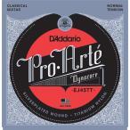 D'Addario ダダリオ EJ45TT クラシックギター弦 Pro Arte Dynacore ノーマルテンション