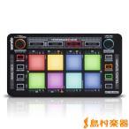 DVSユーザーに最適なSerato DJ用DJコントローラー