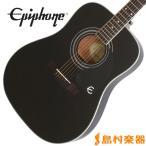 Epiphone エピフォン PRO-1 PLUS EB(エボニー) アコースティックギター 〔フォークギター〕 〔PRO1〕