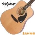 Epiphone エピフォン PRO-1 PLUS NA(ナチュラル) アコースティックギター 〔フォークギター〕 〔PRO1〕
