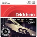 D'Addario ダダリオ EJ61NY バンジョー弦 ミディアムゲージ 010-023 セット弦 〔高炭素スチール〕 〔ニッケルワウンド〕