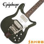 Epiphone エピフォン Tamio Okuda Coronet Silver Fox(シルバーフォックス) 奥田民生モデル エレキギター コロネット 〔日本製〕〔数量限定〕