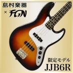 FUJIGEN フジゲン JJB6R 3TS(3トーンサンバースト) ジャズベース J-Classic〔日本製〕