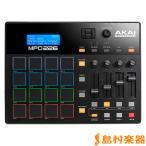 AKAI アカイ MPD226 MIDI コントローラー