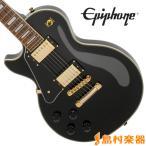 Epiphone エピフォン レスポール カスタム Les Paul Custom PRO L/H EB(エボニー) エレキギター 〔左利き レフトハンド〕