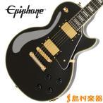 Epiphone エピフォン レスポール カスタム Ltd Bjorn Gelotte Les Paul Custom EB(エボニー) ビョーンイエロッテモデル エレキギター