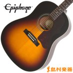 Epiphone エピフォン Ltd 1963 EJ-45 Acoustic VS(ビンテージサンバースト) アコースティックギター