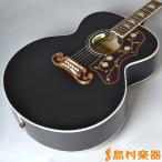 Gibson Custom Shop ギブソン LTD SJ-200 EBONY エレアコギター〔数量限定セール〕