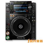 Pioneer パイオニア CDJ-2000NXS2 CDJプレーヤー 〔CDJ2000NXS2〕