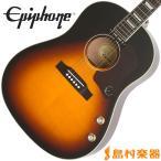 Epiphone エピフォン Limited Edition EJ-160E VS(ビンテージサンバースト) エレアコギター 〔EJ160E〕〔島村楽器限定販売モデル〕