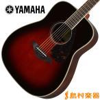 YAMAHA ヤマハ アコースティックギター FG830 TBS(タバコブラウンサンバースト)