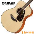 YAMAHA ヤマハ アコースティックギター FS820 NT(ナチュラル)