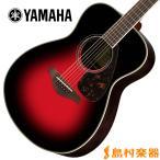 YAMAHA ヤマハ アコースティックギター FS830 DSR(ダスクサンレッド)