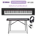 キーボード 電子ピアノ  YAMAHA ヤマハ NP-32B ブラック スタンド・ヘッドホンセット 76鍵盤 NP32B〔オンラインストア限定〕  楽器