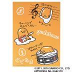 Sanrio サンリオ ぐでたま ステッカー ギター&ドラムバージョン〔島村楽器コラボグッズ〕〔数量限定〕