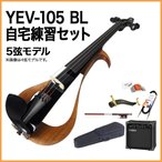 YAMAHA ヤマハ YEV105 BL 自宅練習セット エレクトリ