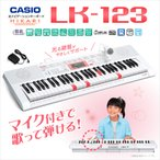 CASIO カシオ LK-123 光ナビゲーションキーボード 〔61鍵〕〔LK123 光る キーボード〕
