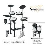 Roland ローランド 電子ドラム セット V-Drums Portable TD-1KPX-S 〔折りたたみ式〕 〔TD1KPXS〕