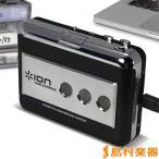 ION AUDIO アイオンオーディオ TAPE EXPRESS USBカセットプレーヤー