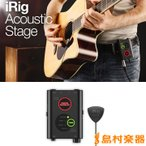IK Multimedia IKマルチメディア iRig Acoustic Stage アコースティック・ギター専用 デジタルマイクシステム
