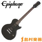 Epiphone エピフォン Les Paul Special VE Vintage Worn Ebony レスポール エレキギター
