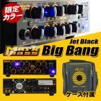 Markbass Big Bang Limited Edition