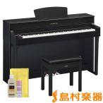 ヤマハ 電子ピアノ クラビノーバ 88鍵盤 YAMAHA CLP-635B 〔CLP635 Clavinova〕 〔配送設置無料・代引き払い不可〕