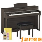 ヤマハ 電子ピアノ クラビノーバ 88鍵盤 YAMAHA CLP-635DW 〔CLP635 Clavinova〕 〔配送設置無料・代引き払い不可〕