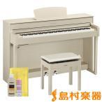 ヤマハ 電子ピアノ クラビノーバ 88鍵盤 YAMAHA CLP-635WA 〔CLP635 Clavinova〕 〔配送設置無料・代引き払い不可〕