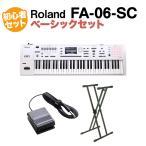 Roland FA-06 シンセサイザー ホワイト 61鍵盤 ローランド FA-06-SC