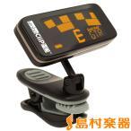 ショッピングチューナー Peterson ピーターソン StroboClip HD ストロボチューナー