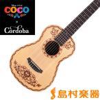 Cordoba コルドバ Coco Mini SP ミニクラシックギター〔Coco x Cordoba〕〔リメンバーミー〕〔ディズニー〕〔ピクサー〕