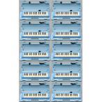YAMAHA ヤマハ P-32E ブルー 鍵盤ハーモニカ ピアニカ 〔10台セット〕 〔小学校推奨アルト32鍵盤〕 〔唄口・ホース付〕 〔ハードケース付〕 P32E