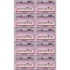 YAMAHA ヤマハ P-32EP ピンク 鍵盤ハーモニカ ピアニカ 〔10台セット〕 〔小学校推奨アルト32鍵盤〕 〔唄口・ホース付〕 〔ハードケース付〕 P32EP