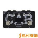HOTONE ホットトーン Binary CAB CDCM Dual DSP Cabinet Simulator IRキャビネット・シュミレーター