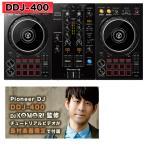 �̥ѡ��ե����ȥ����ɥץ쥼��ȡ�Pioneer �ѥ����˥� DDJ-400 DJ����ȥ��顼 [ rekordbox DJ]��°