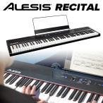 ALESIS ���쥷�� Recital �Żҥԥ��� �ե륵���������ߥ�������88���� �̽鿴�Ը����̥͡���饤�ȥ������