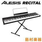 ALESIS ���쥷�� Recital ������ɥ��å� �Żҥԥ��� �ե륵���������ߥ�������88���� �̽�Ը����̥͡���饤�ȥ������