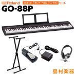 キーボード 電子ピアノ Roland ローランド GO-88P セミウェイト 88鍵盤 Xスタンド ペダル ヘッドホン GO PIANO88 楽器