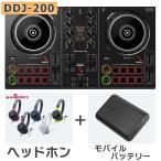 【TJO 解説動画付き】 Pioneer DJ パイオニア DDJ-200 + Anker PowerCore 10000 モバイルバッテリー + ヘッドホンセット