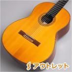 Jose Antonio ホセアントニオ 20C/N クラシックギター 〔アウトレット〕 〔ビビット南船橋店〕
