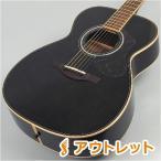 HISTORY ヒストリー NT-S3/PBK アコースティックギター 〔NTシリーズ〕 〔ビビット南船橋店〕 〔アウトレット〕