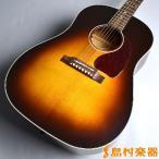 Gibson ギブソン J-45 Standard 2017 VS (Vintage Sunburst) S/N:11806041 アコースティックギター(エレアコ) J45スタンダード 〔未展示品〕〔2017年モデル〕