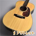 Headway ヘッドウェイ HF-415 ATB N アコースティックギター 〔りんくうプレミアムアウトレット店〕 〔アウトレット〕