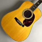 Martin マーチン D-45 Standard(S/N:2164645) アコースティックギター 〔イオンモール幕張新都心店〕〔現物画像〕〔限定特価〕