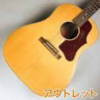 Gibson ギブソン J-50 VOS Antique ♯11096028 エレアコギター 島村楽器限定モデル〔錦糸町パルコ店〕