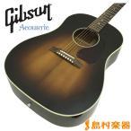 Gibson ギブソン J-45 Vintage Hand Rubbed VOS VS アコースティックギター