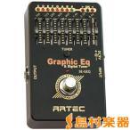 ARTEC アーテック SEGEQ GraphicEQ W/Tuner